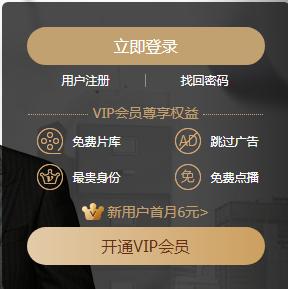 最新爱奇艺vip账号密码共享